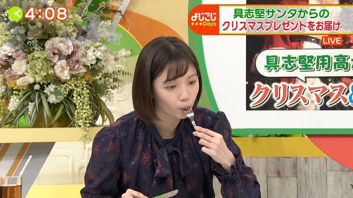 2020年12月22日田中瞳の画像11枚目