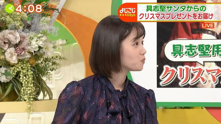 2020年12月22日田中瞳の画像12枚目