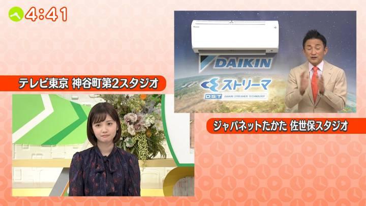 2020年12月22日田中瞳の画像14枚目