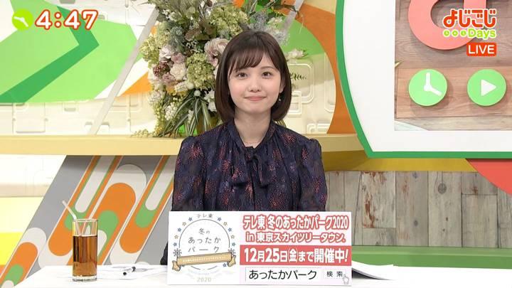 2020年12月22日田中瞳の画像17枚目