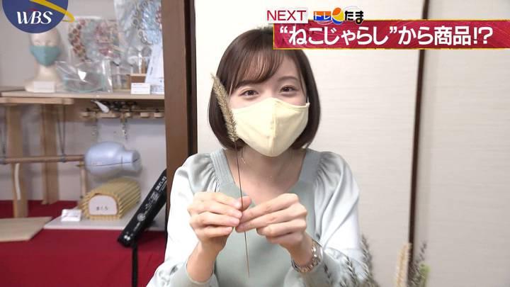 2020年12月22日田中瞳の画像21枚目