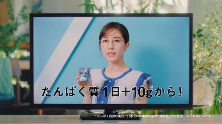 2020年04月01日田中みな実の画像04枚目
