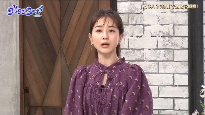 2020年07月01日田中みな実の画像01枚目