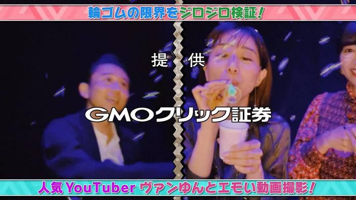 2020年10月09日田中みな実の画像09枚目