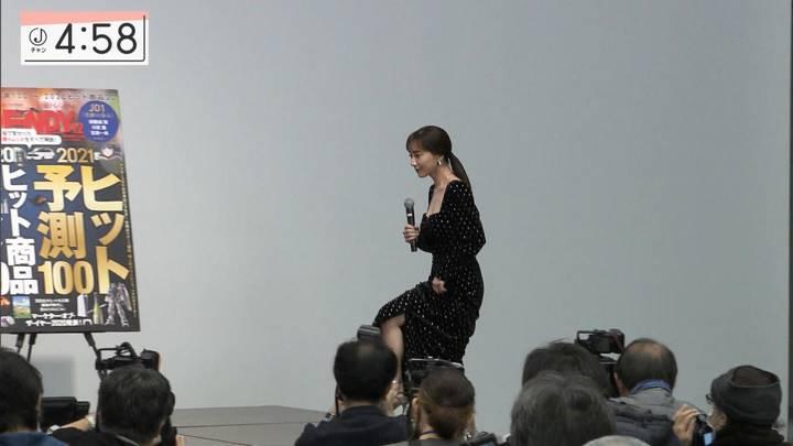 2020年11月03日田中みな実の画像01枚目
