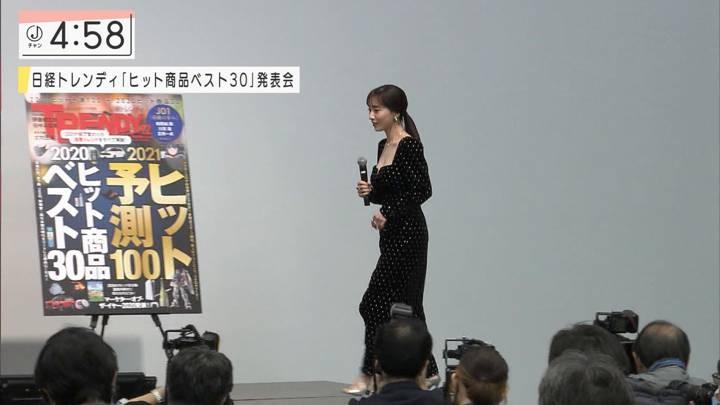 2020年11月03日田中みな実の画像02枚目