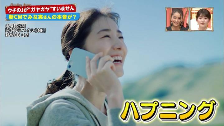 2020年11月22日田中みな実の画像01枚目