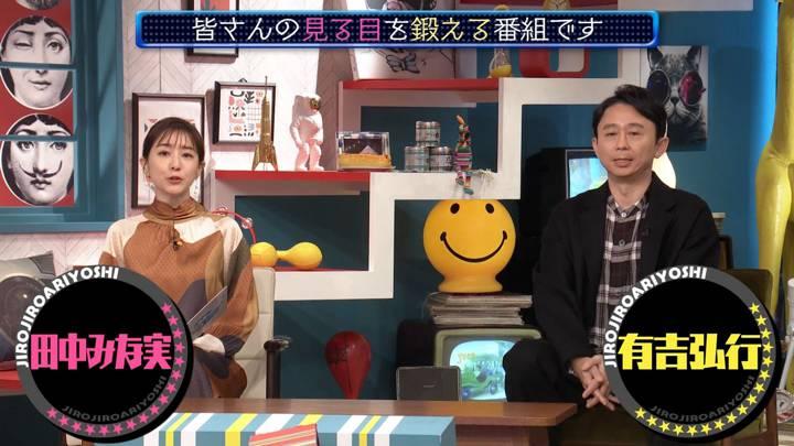 2020年12月04日田中みな実の画像01枚目