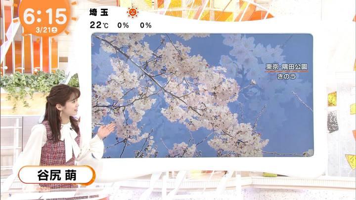 2020年03月21日谷尻萌の画像01枚目