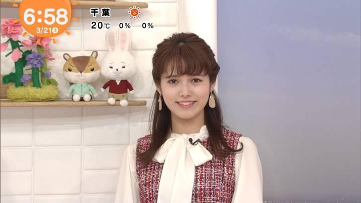 2020年03月21日谷尻萌の画像04枚目