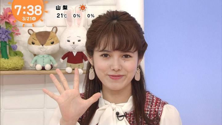 2020年03月21日谷尻萌の画像06枚目