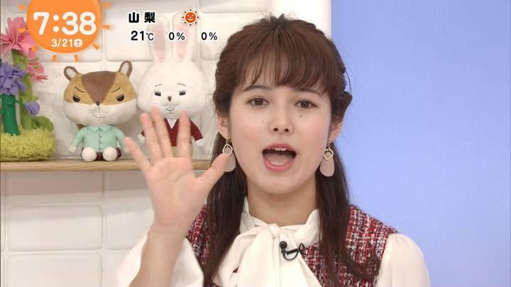2020年03月21日谷尻萌の画像07枚目