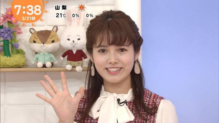 2020年03月21日谷尻萌の画像08枚目