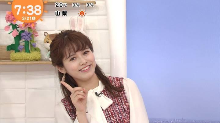 2020年03月21日谷尻萌の画像09枚目