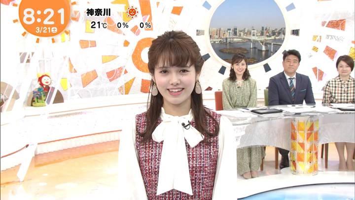 2020年03月21日谷尻萌の画像12枚目