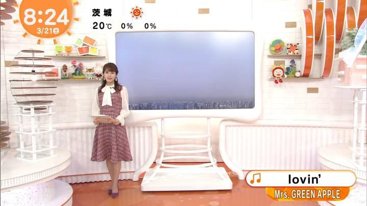 2020年03月21日谷尻萌の画像13枚目