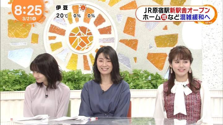 2020年03月21日谷尻萌の画像15枚目