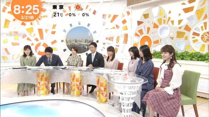 2020年03月21日谷尻萌の画像16枚目