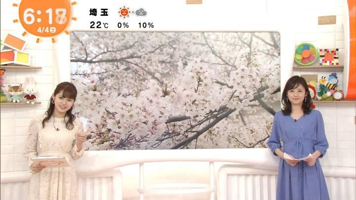 2020年04月04日谷尻萌の画像02枚目