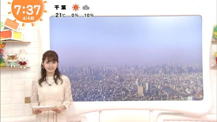 2020年04月04日谷尻萌の画像05枚目