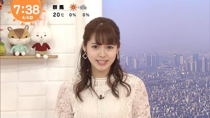 2020年04月04日谷尻萌の画像06枚目