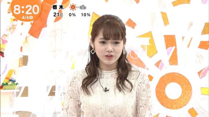 2020年04月04日谷尻萌の画像07枚目