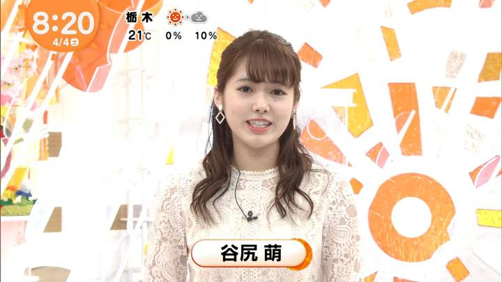 2020年04月04日谷尻萌の画像09枚目