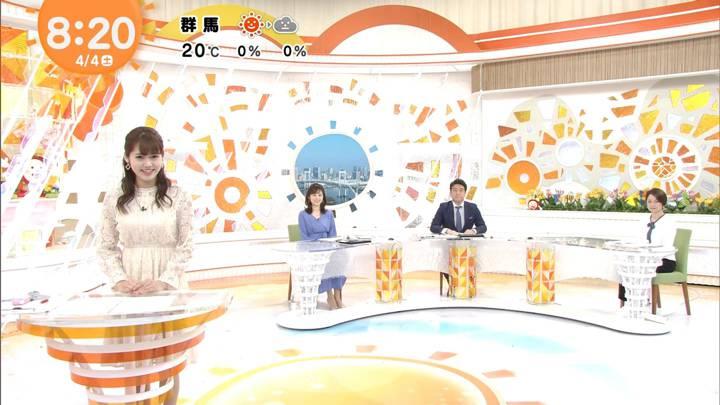 2020年04月04日谷尻萌の画像10枚目