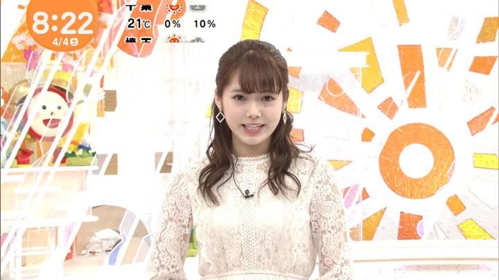 2020年04月04日谷尻萌の画像11枚目