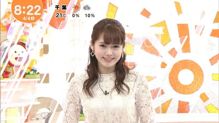 2020年04月04日谷尻萌の画像12枚目