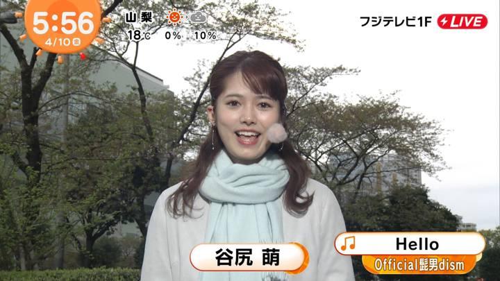 2020年04月10日谷尻萌の画像04枚目