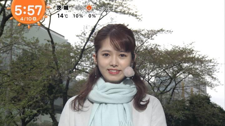 2020年04月10日谷尻萌の画像05枚目