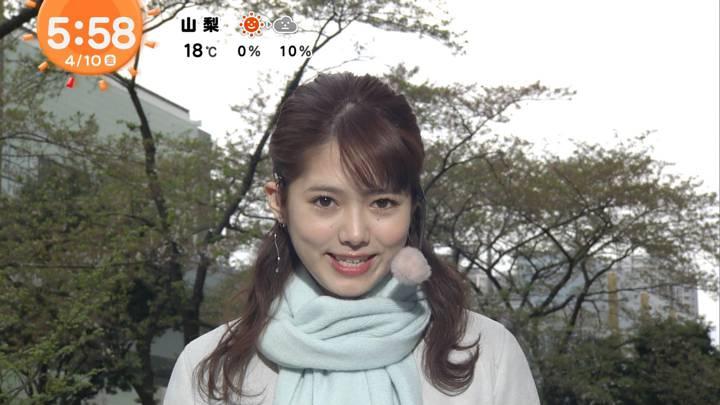 2020年04月10日谷尻萌の画像06枚目