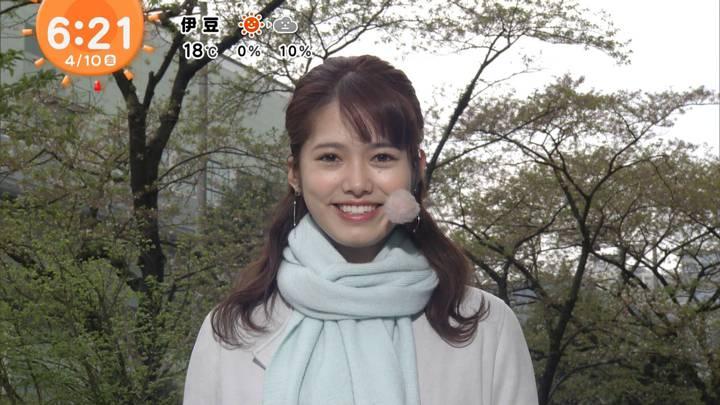 2020年04月10日谷尻萌の画像07枚目