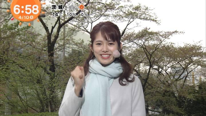 2020年04月10日谷尻萌の画像13枚目
