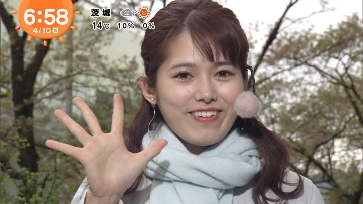 2020年04月10日谷尻萌の画像14枚目