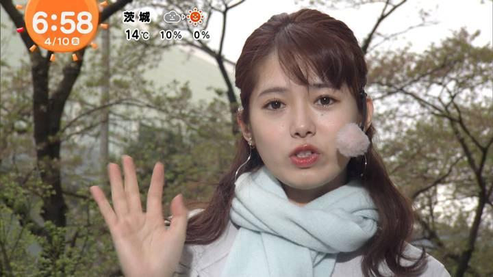 2020年04月10日谷尻萌の画像15枚目