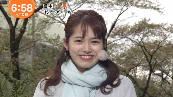 2020年04月10日谷尻萌の画像16枚目