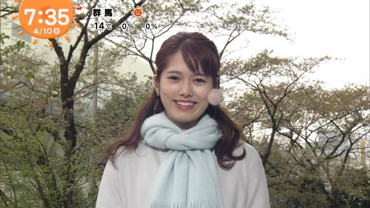 2020年04月10日谷尻萌の画像18枚目