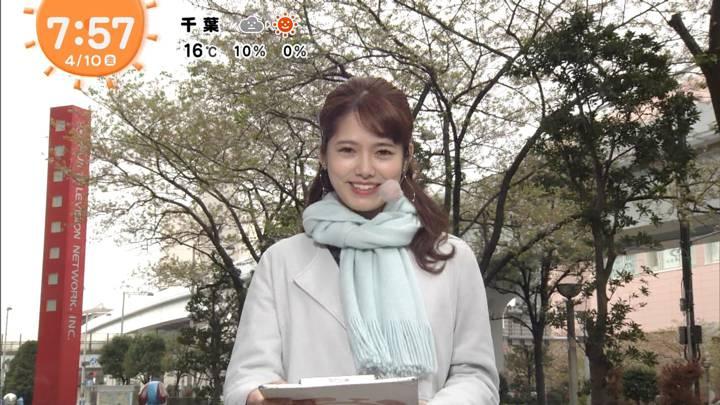 2020年04月10日谷尻萌の画像19枚目