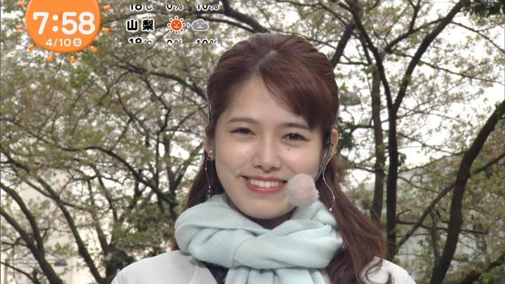 2020年04月10日谷尻萌の画像21枚目