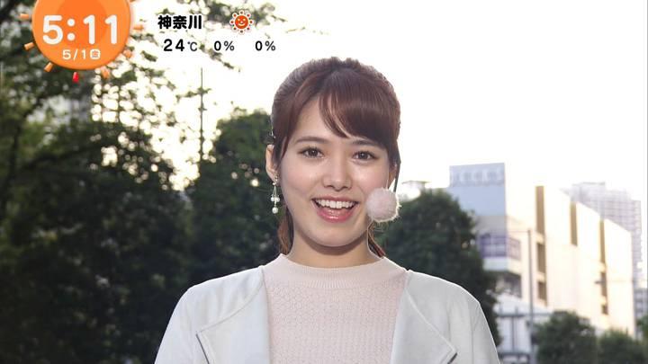 2020年05月01日谷尻萌の画像01枚目