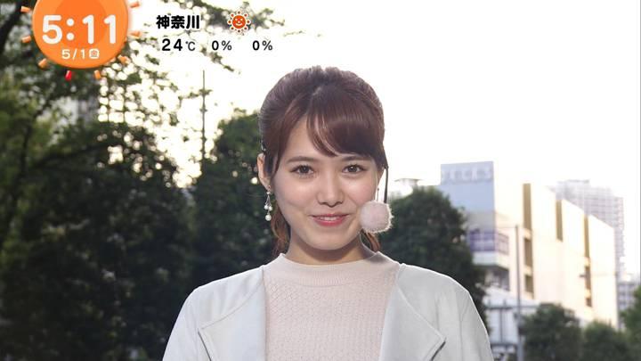 2020年05月01日谷尻萌の画像02枚目