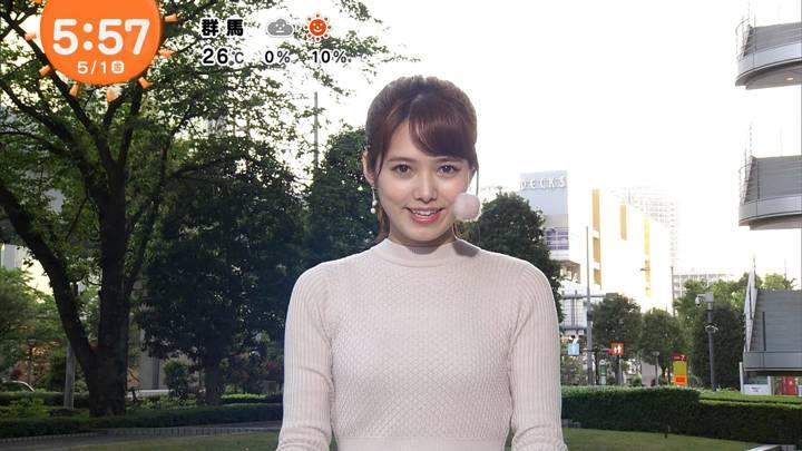 2020年05月01日谷尻萌の画像09枚目