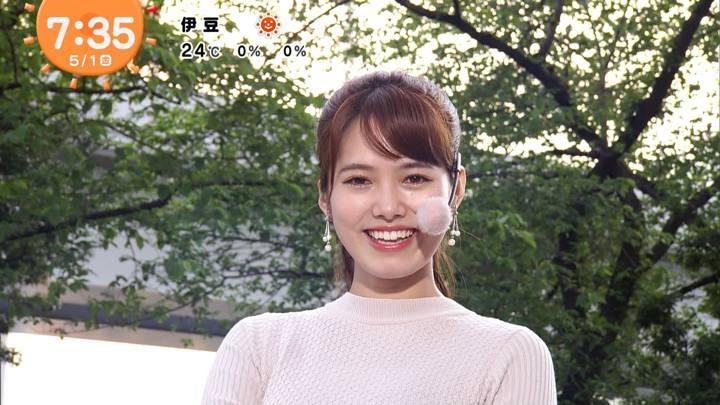 2020年05月01日谷尻萌の画像19枚目
