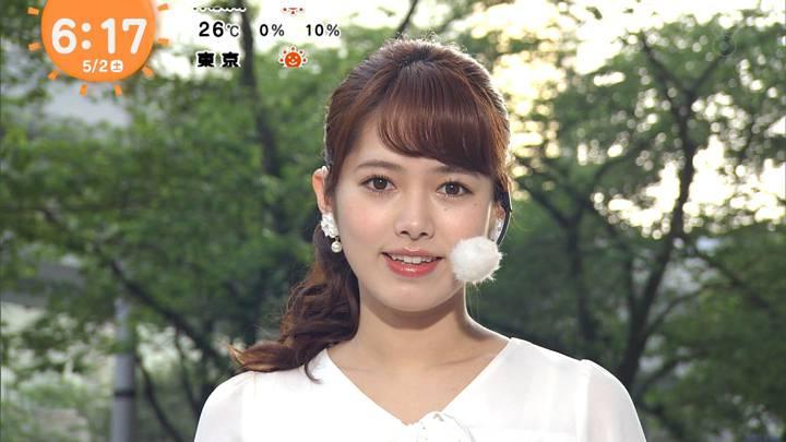 2020年05月02日谷尻萌の画像01枚目