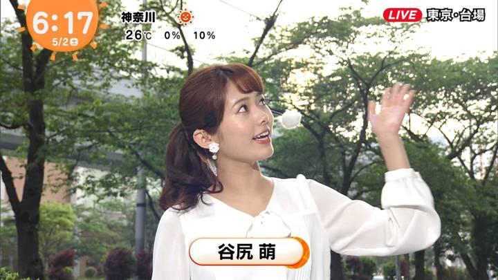 2020年05月02日谷尻萌の画像03枚目