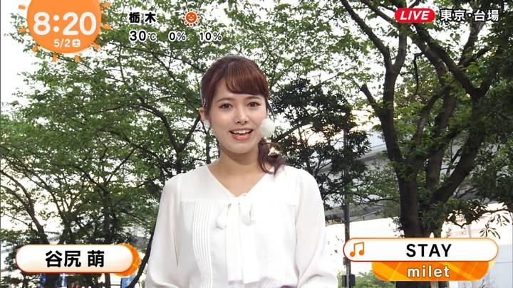 2020年05月02日谷尻萌の画像07枚目