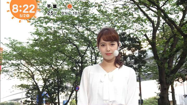 2020年05月02日谷尻萌の画像09枚目