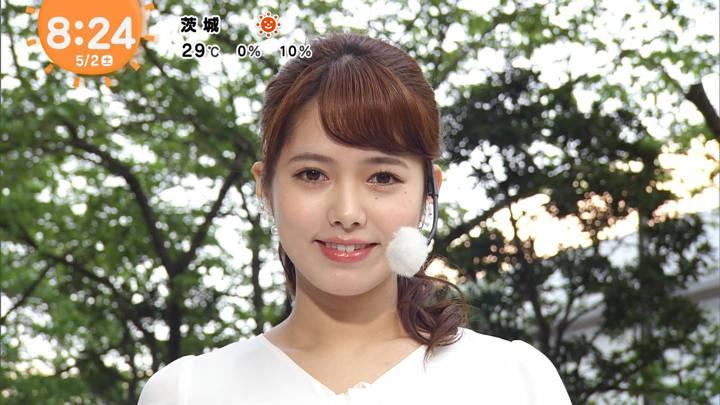 2020年05月02日谷尻萌の画像11枚目